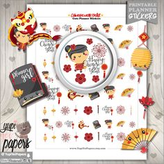 Chinese New Year Stickers, Planner Stickers, Printable Planner Stickers, Planner Accessories, Planner Girl, Year of the Rooster