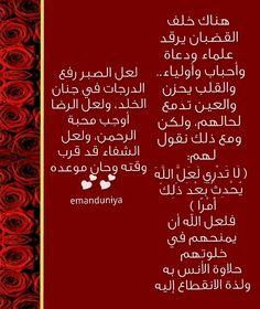 اللهم فك أسرهم جميعا ..