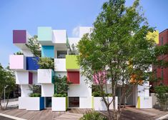 Image 4 of 9 from gallery of Sugamo Shinkin Bank - Nakaaoki branch / emmanuelle moureaux architecture + design. Photograph by Daisuke Shima / Nacasa & Partners Architecture Design, Contemporary Architecture, Tokyo Architecture, Colourful Buildings, Modern Buildings, Banks Building, White Building, 2017 Design, Design Trends
