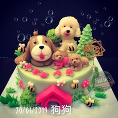 Agar Agar Jelly, Jelly Cake, Birthday Cake, Pudding, 3d, Animal, Desserts, Tailgate Desserts, Jello Cake