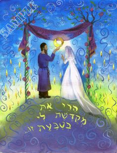 Whoever (Jewish) gets married next, gets this amazing print.