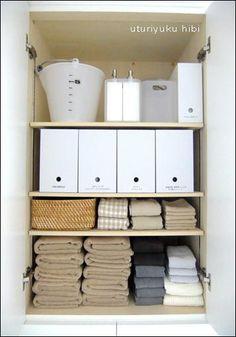 無印のファイルボックスで洗濯室の収納を見直す |うつりゆく日々...
