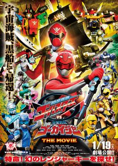 Promotional poster for Kaizoku Sentai Gokaiger Vs. Tokumei Sentai Go-Busters: The Movie