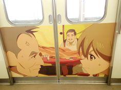 京都市営地下鉄: