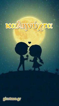 Καληνύχτα .. giortazo.gr - giortazo Good Morning Good Night, Love Pictures, Movie Posters, Movies, Photography, Quotes Love, Photograph, Films, Film Poster