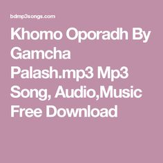 Khomo Oporadh By Gamcha Palash.mp3 Mp3 Song, Audio,Music Free Download