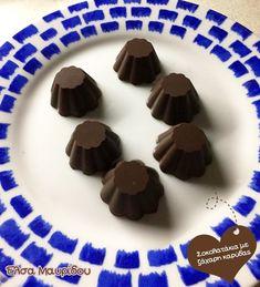 Σοκολατάκια με ζάχαρη καρύδας Coconut Sugar, Dairy Free Recipes, Free Food, Candy, Chocolate, Chocolates, Sweets, Candy Bars, Brown