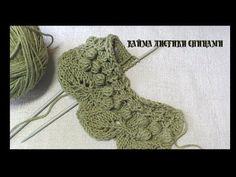 Shawl Patterns, Baby Knitting Patterns, Knitting Stitches, Knitting Designs, Knitting Yarn, Crochet Mittens, Knit Crochet, Crochet Lace Edging, Needlepoint Designs