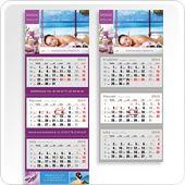 Kalendarz trójdzielny na rok 2016