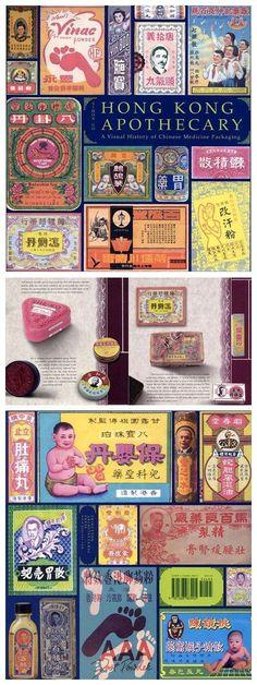 Hong Kong Apothecary: A Visual History of Chinese Medicine Packaging PD More #時尚
