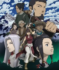 Seirei No Moribito/Moribito: Guardian of the Sacred Spirit | #Moribito #Anime #Awesome