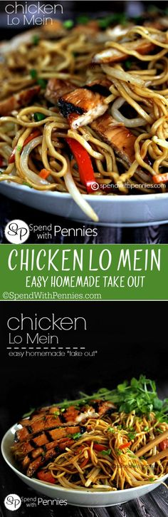 If you love take out you are definitely going to love this easy Chicken Lo Mein recipe! It's easy to make and tastes so much better than restaurant Lo Mein!