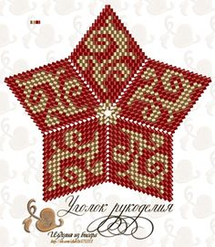 Beaded Christmas Decorations, Beaded Ornaments, Christmas Ornaments, Peyote Stitch Patterns, Beading Patterns, Bead Crafts, Diy And Crafts, Peyote Beading, Beaded Brooch