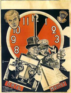 Soviet film poster: Pyat' Minut (Five minutes) (1920s ?) ~Repinned Via Phyllis Harland