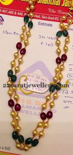 Beads Set only 7 Grams