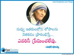 Telugu Mother Teresa Quotations about Love Buddha Motivational Quotes, Telugu Inspirational Quotes, Mother Theresa Quotes, Mother Teresa, Love Quotes For Her, Cute Love Quotes, Life Lesson Quotes, Life Lessons, Bible Quotes