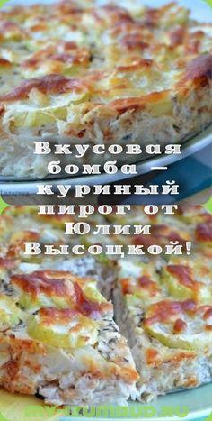 Chicken Fajita Recipe, Chicken Recipes, Eating Light, Delicious Dinner Recipes, Russian Recipes, Casserole Recipes, My Favorite Food, Carne, Food Photography