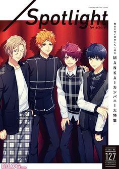 Cute Anime Boy, Anime Love, Anime Chibi, Manga Anime, Pretty Boys, Cute Boys, Anime Suggestions, Handsome Anime Guys, Hisoka