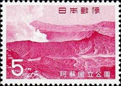 National Parks: Crater of Mt. Postage Stamps, Tourism, National Parks, Kyushu, Japan, Aso, Geology, Nature, Volcanoes