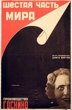 世界の六分の一/A Sixth Part of the World | ロシア・アヴァンギャルドとその周辺 Russian Avant-garde