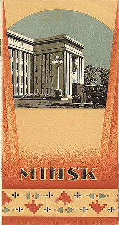 """Travel brochure """"Minsk,"""" 1937. Published by Intourist. USSR"""