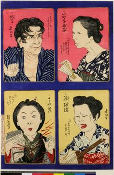 Hilarious taxonomy of Japanese facial expressions from the 19th century…