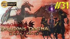 Dragon's Dogma: Dark Arisen (PC) Gameplay Walkthrough Part 31: Game Endi...