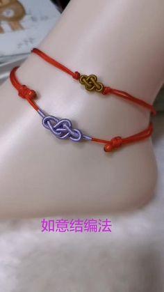 Diy Bracelets Patterns, Diy Friendship Bracelets Patterns, Diy Bracelets Easy, Macrame Bracelets, Ankle Bracelets, Handmade Bracelets, Handmade Wire Jewelry, Diy Crafts Jewelry, Bracelet Crafts