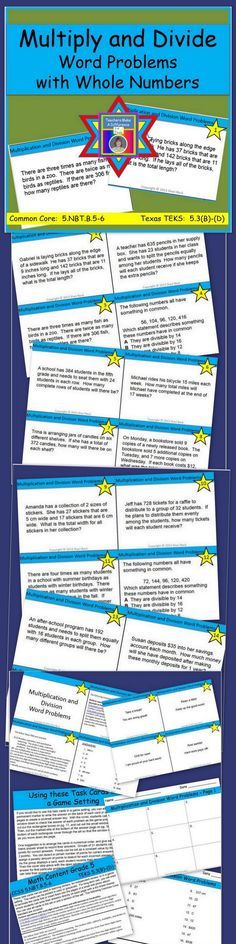 Multiplication and Division Word Problems Task Cards $