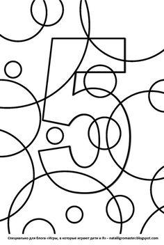 ЦИФРЫ-ВИТРАЖИ - РАСПЕЧАТАЙ и РИСУЙ :: Игры, в которые играют дети и Я Preschool Puzzles, Preschool Classroom Decor, Classroom Fun, Preschool Worksheets, Math Games, Preschool Activities, Maths, Cute Powerpoint Templates, Preschool Painting
