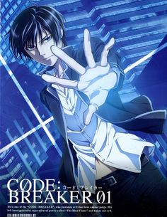 Ogami Rei from Code: Breaker <3