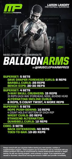 Balloon Arms