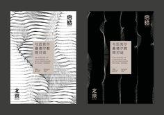Genesis Beijing - A new approach to development   Wolff Olins