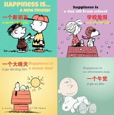 【幸福:xìng fú 】(happiness) Q:你觉得幸福是什么呢? A:幸福是______。