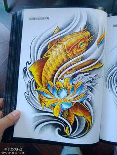 金色鲤鱼莲花纹身图案