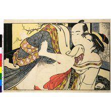 Kitagawa Utamaro: Utamakura 歌まくら (Poem of the Pillow) - British Museum