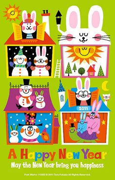 Toru Fukuda Holiday Illustration  happy new year LOVE!