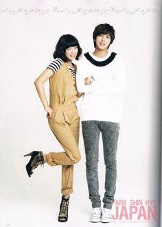 Yong hwa Dating-Park shin hye