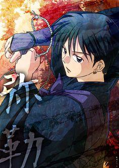 Miroku Miroku, Inuyasha, Movies And Tv Shows, Movie Tv, Characters, Anime, Figurines, Cartoon Movies, Anime Music