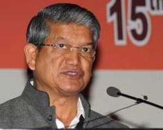 The condition of Uttarakhand Chief Minister Harish Rawat, who is recuperating from a neck injury at AIIMS in Delhi, has improved and he is keen to come to Dharchula to file his nominations for July 21 bypoll to the Assembly seat, PCC president Kishore Upadhayay today said.