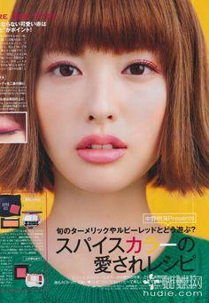 Japanese Makeup, Japanese Beauty, Asian Makeup Tutorials, Asian Make Up, Anti Itch Cream, Home Spa Treatments, Pink Cheeks, At Home Face Mask, Pink Eyeshadow