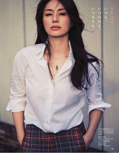#井川遥 Haruka Igawa Cute Girls, Cool Girl, Long Skirt Fashion, Beautiful Japanese Girl, Provocateur, Asian Celebrities, Women Lifestyle, Work Attire, Asian Woman