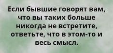 Без сарказма жить скучно.)))