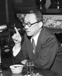 2nd Soka Gakkai President Josei Toda. (Daisaku Ikeda's mentor)