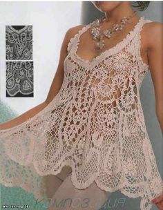 Lace, beautiful for summer