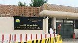 90 % من المحكوم عليهم مواطنون | السعودية: 102 حكم قضائي ضد إرهابيين خلال 4 أشهر