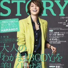 #STORY2月号 是非とも年末年始のお供にして下さいね by yoshikotomioka