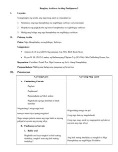 Lesson Plan Examples, Lesson Plans, Teaching Strategies, Graphic Organizers, How To Plan, Detail, Crochet Teddy, Lp, Teddy Bear