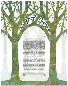 Tree of Life Intertwined - White Ketubah by Adriana Saipe