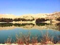 El Afganistán que nunca ves